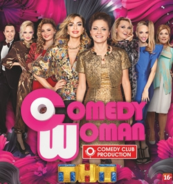 comedy woman, bileter.de